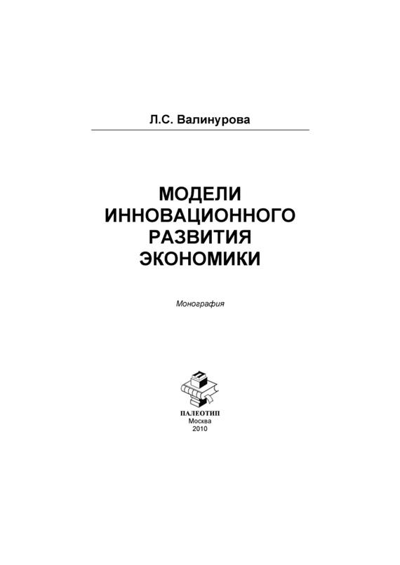 бесплатно книгу Лилия Валинурова скачать с сайта