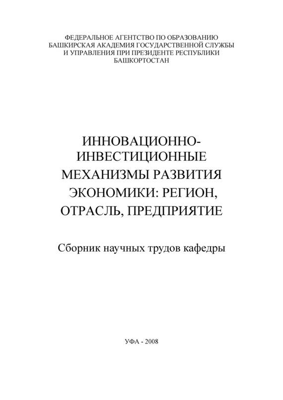 доступная книга Лилия Валинурова легко скачать