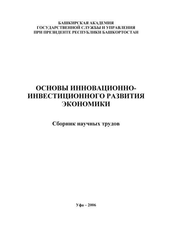 Лилия Валинурова бесплатно