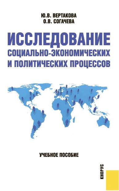 напряженная интрига в книге Юлия Вертакова