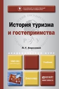 яркий рассказ в книге Лидия Григорьевна Березовая