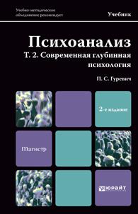 обложка книги static/bookimages/14/83/80/14838098.bin.dir/14838098.cover.jpg
