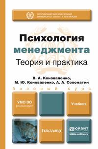 Александр Анатольевич Соломатин бесплатно