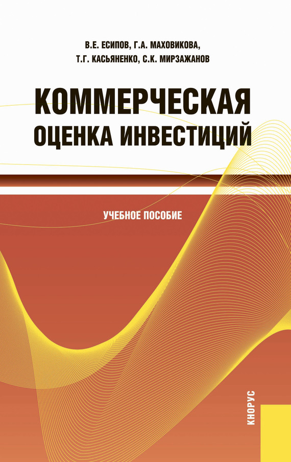 читать книгу Татьяна Геннадьевна Касьяненко электронной скачивание