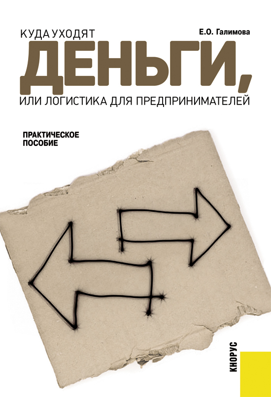 занимательное описание в книге Екатерина Галимова