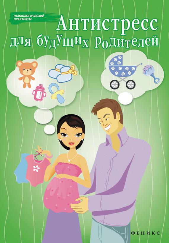 Наконец-то подержать книгу в руках 14/84/97/14849760.bin.dir/14849760.cover.jpg обложка