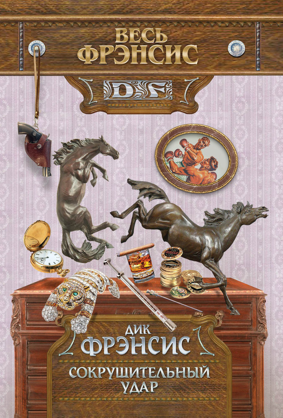 обложка книги static/bookimages/14/85/17/14851724.bin.dir/14851724.cover.jpg