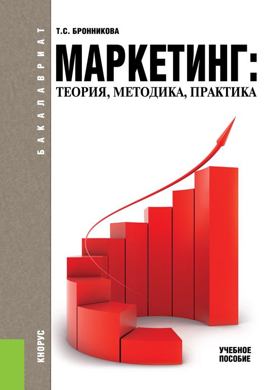 полная книга Тамара Бронникова бесплатно скачивать