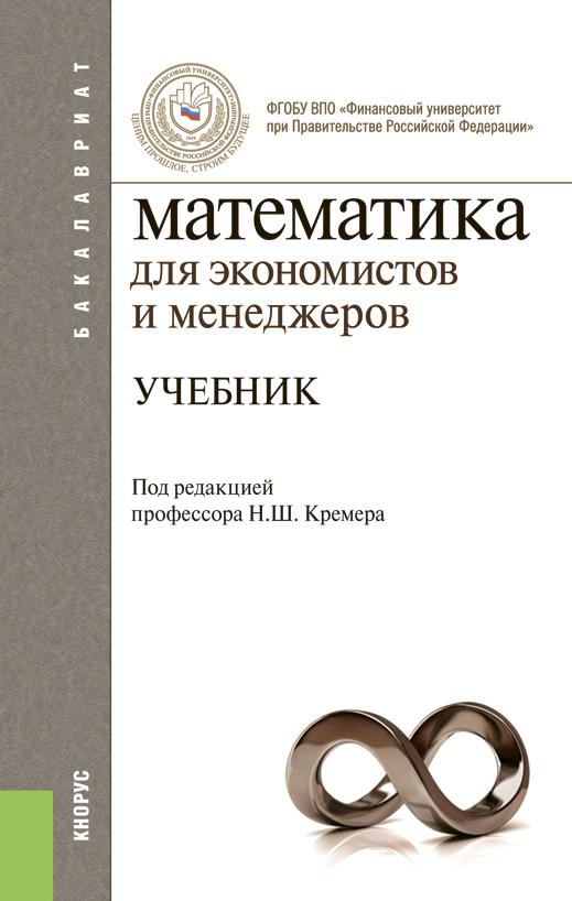 бесплатно скачать Наум Кремер интересная книга