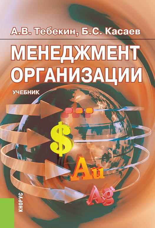 скачать книгу Борис Касаев бесплатный файл