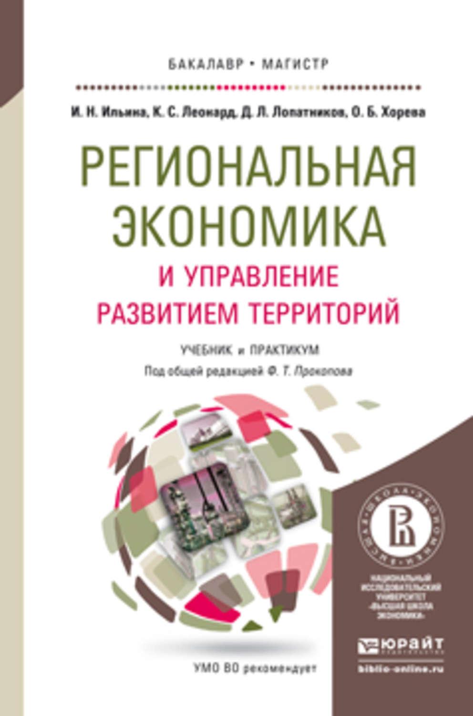 book Karpov\'s