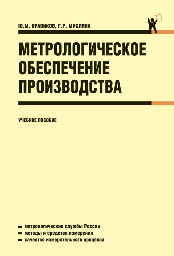 просто скачать Галина Муслина бесплатная книга