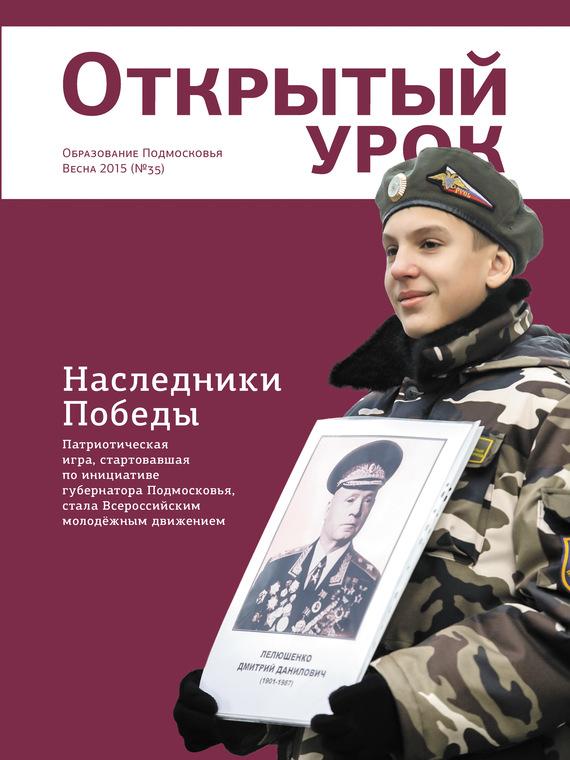 Редакция журнала Автопилот Автопилот 06-2014