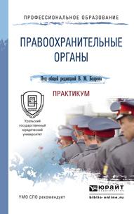 Владимир Маирович Бозров бесплатно