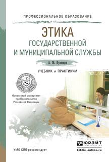 Андрей Михайлович Кузнецов бесплатно