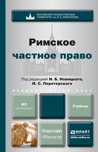 Екатерина Абрамовна Флейшиц бесплатно