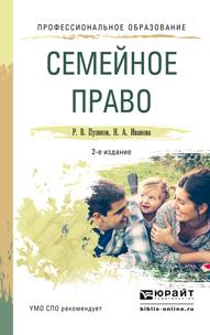 Руслан Владимирович Пузиков бесплатно