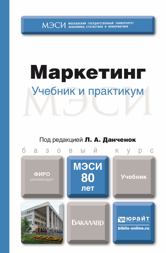 обложка книги static/bookimages/14/87/01/14870104.bin.dir/14870104.cover.jpg