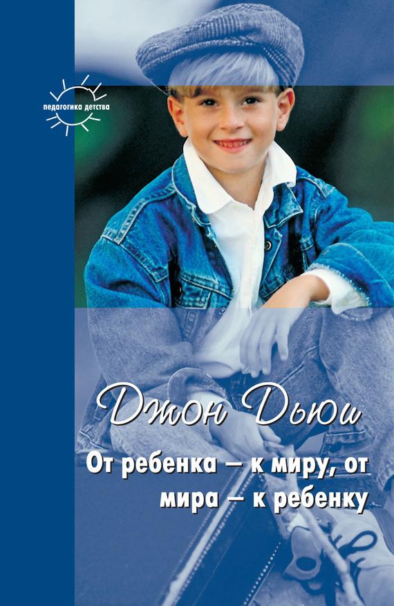 Наконец-то подержать книгу в руках 14/87/04/14870412.bin.dir/14870412.cover.jpg обложка