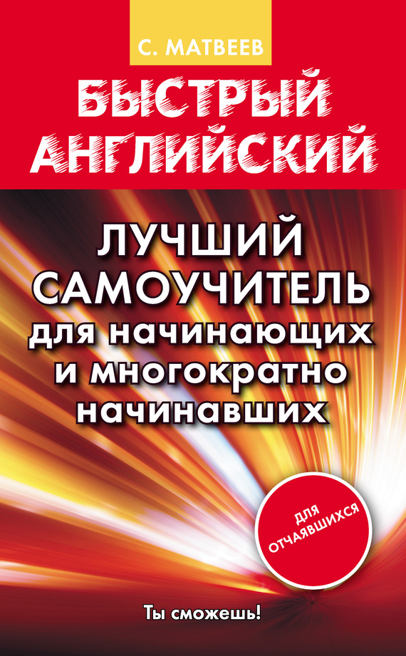 Наконец-то подержать книгу в руках 14/87/34/14873405.bin.dir/14873405.cover.jpg обложка