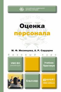 обложка книги static/bookimages/14/88/26/14882603.bin.dir/14882603.cover.jpg