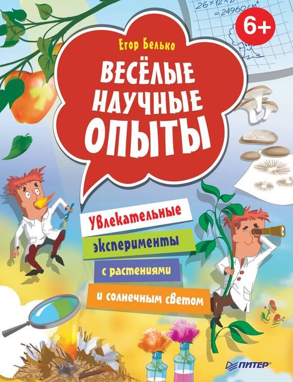 Татьяна Мищенко Четыре ветра. волшебная сказка
