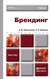напряженная интрига в книге Татьяна Николаевна Якубова