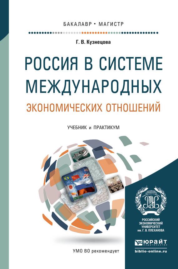 обложка книги static/bookimages/14/94/21/14942193.bin.dir/14942193.cover.jpg