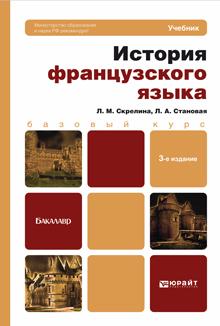 А. М. Салахов Керамика: исследование сырья, структура, свойства