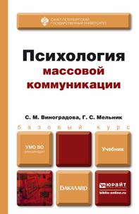 Галина Сергеевна Мельник бесплатно