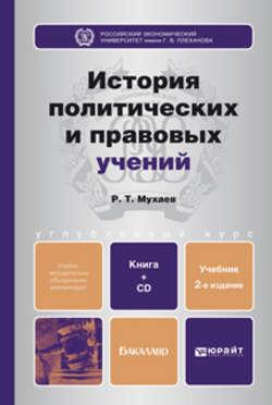 Книга про бременских музыкантах читать