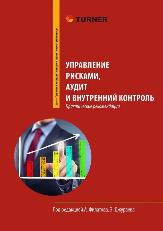 Михаил Кузнецов бесплатно
