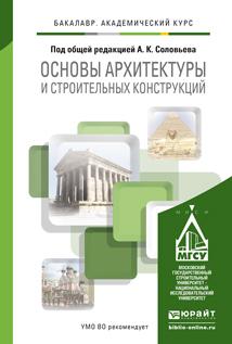 Кирилл Алексеевич Соловьев бесплатно
