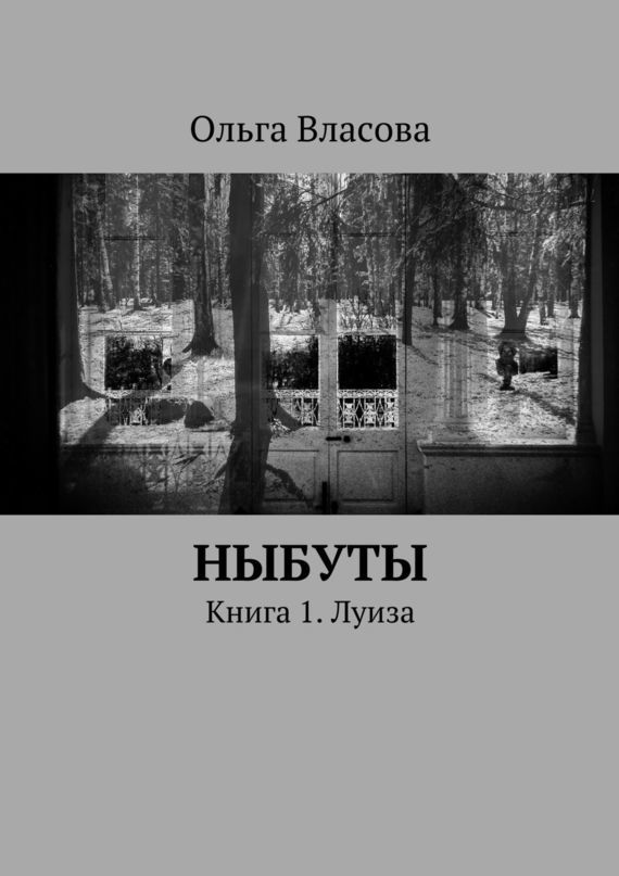 обложка книги static/bookimages/15/00/43/15004364.bin.dir/15004364.cover.jpg