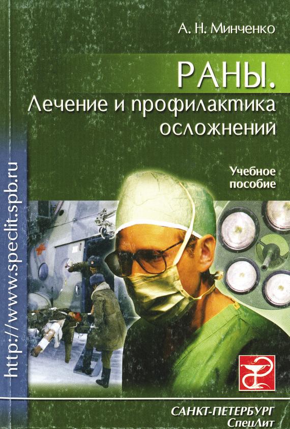 Достойное начало книги 15/00/59/15005902.bin.dir/15005902.cover.jpg обложка