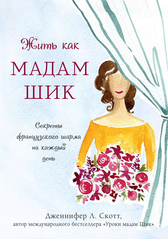 Наталья егорова все книги скачать бесплатно fb2