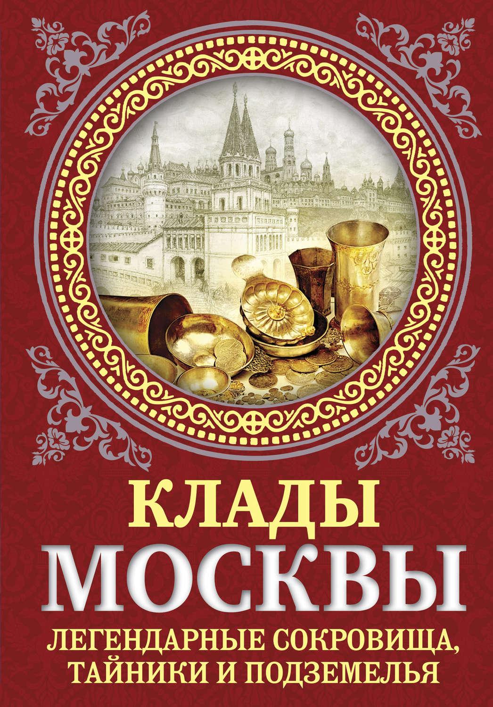 Ирина сергиевская книги скачать