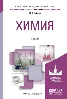 обложка книги static/bookimages/15/01/47/15014777.bin.dir/15014777.cover.jpg