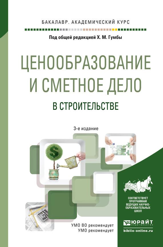 Евгения Николаевна Жутаева бесплатно