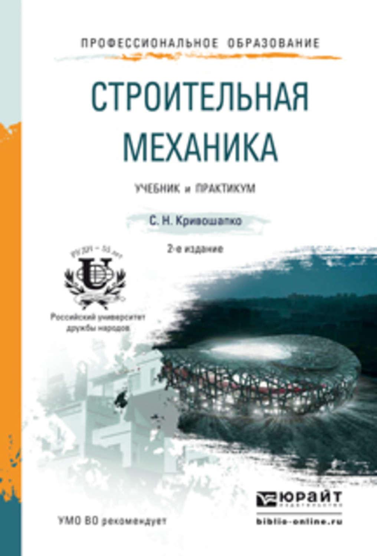 download دور الدبلوماسية الدولية المعاصرة في تعزيز العلاقة بين القانون الدولي