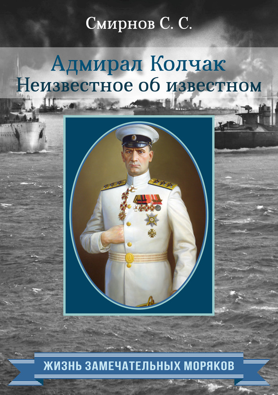 яркий рассказ в книге Сергей Смирнов