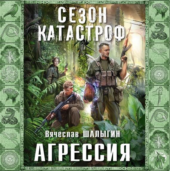 Вячеслав Шалыгин Агрессия кьеркегор с понятие страха