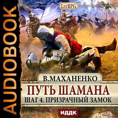 https://www.litres.ru/static/bookimages/15/06/95/15069533.bin.dir/15069533.cover.jpg