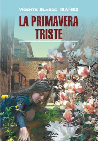 Висенте Бласко-Ибаньес Грустная весна. Книга для чтения на испанском языке висенте бласко ибаньес обнаженная маха