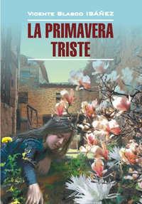Бласко-Ибаньес, Висенте  - Грустная весна. Книга для чтения на испанском языке