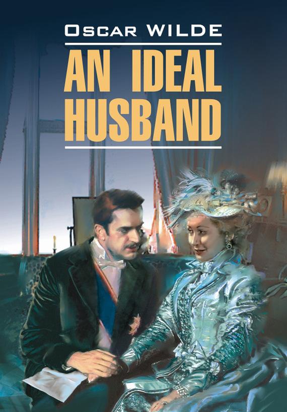 Идеальный муж. Книга для чтения на английском языке от ЛитРес