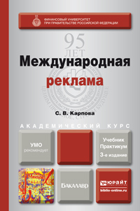 Светлана Васильевна Карпова бесплатно