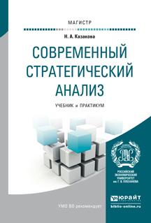 Наталия Александровна Казакова бесплатно