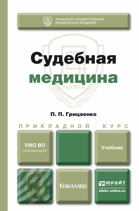 Возьмем книгу в руки 15/17/53/15175313.bin.dir/15175313.cover.jpg обложка