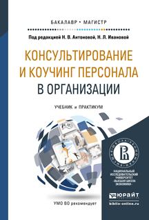АлександраРадион Краткий справочник по орфографии и пунктуации с орфографическим словарем